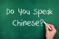 Do_you_speak_chinese250