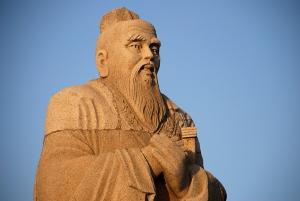 confucius300
